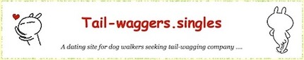 Tail-waggers_banner